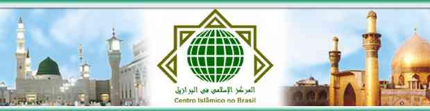 GT Árabe visita Centro Islâmico do Brasil