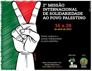 Solidariedade a Palestina