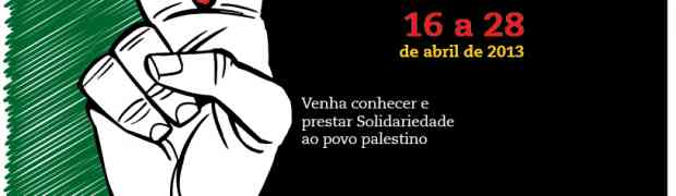 2ª Missão de Solidariedade à Palestina