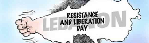 25 de maio: Dia da Libertação