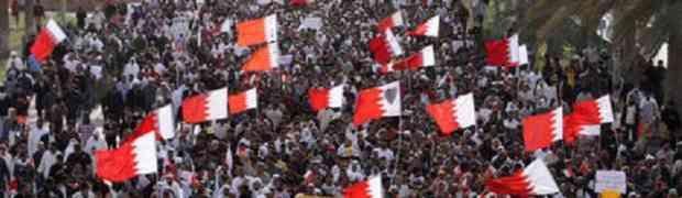 14 de agosto: Tamarod Al Bahrein