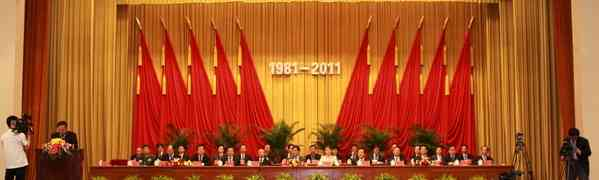 O que a China pensa sobre a crise na Síria?