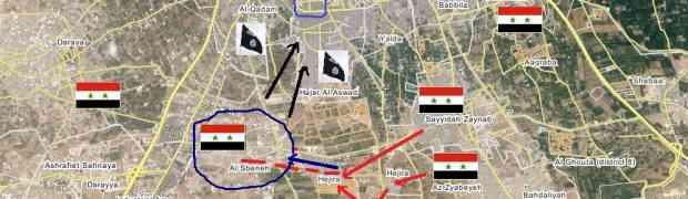 Avanços do Exército Sírio em El-Ghouta Oeste