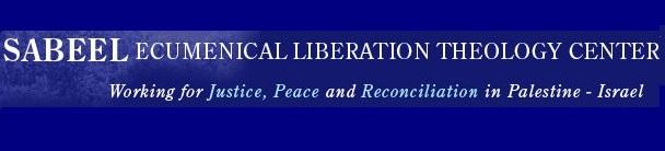 Teologia da Libertação Palestina: o que é?