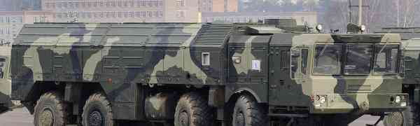 A OTAN anexará a Ucrânia?
