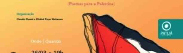 Lançamento: Poemas para a Palestina