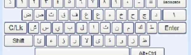 Ser Árabe ou Arabizado?