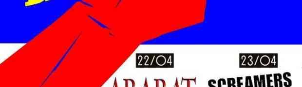 O Genocídio Armênio nas Telas: Depto. de Armênio da USP promove debates sobre o tema