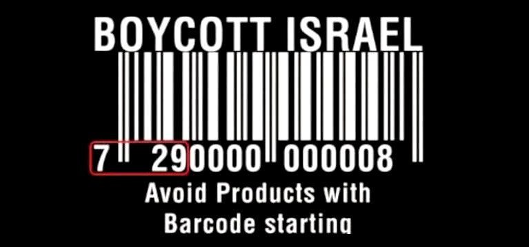 BDS-Israel-1