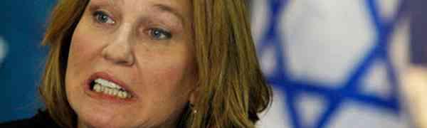 Ministra israelense defende bombardeio que matou mulher e filha de líder do Hamas
