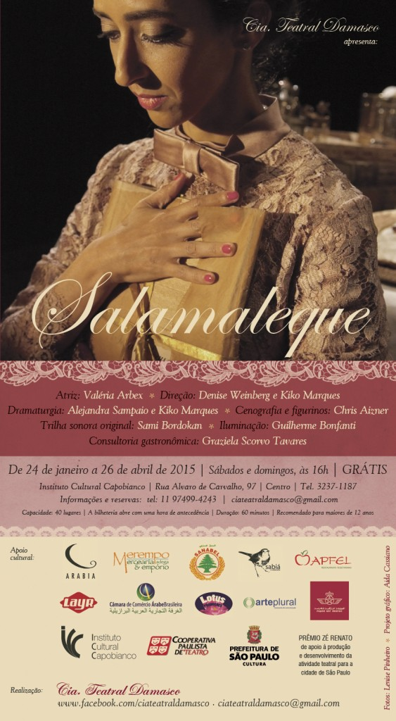 Flyer SALAMALEQUE 2015