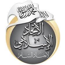 ajnad_al-sham_islamic_union_logo