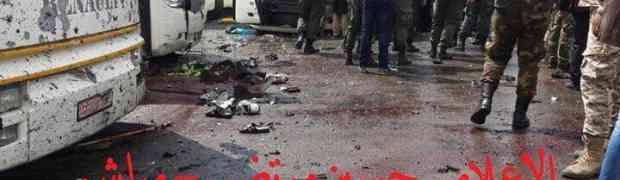 Explosão dupla mata pelo menos 30 pessoas em Damasco
