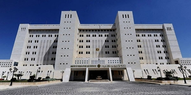 Syrian-Foreign-and-Expatriates-Ministry