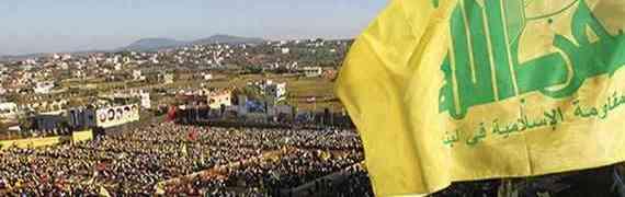 Hezbollah: Mitos X realidade